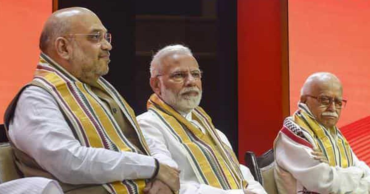 भारतीय जनता पार्टी की राष्ट्रीय कार्यकारिणी की बैठक शुरू