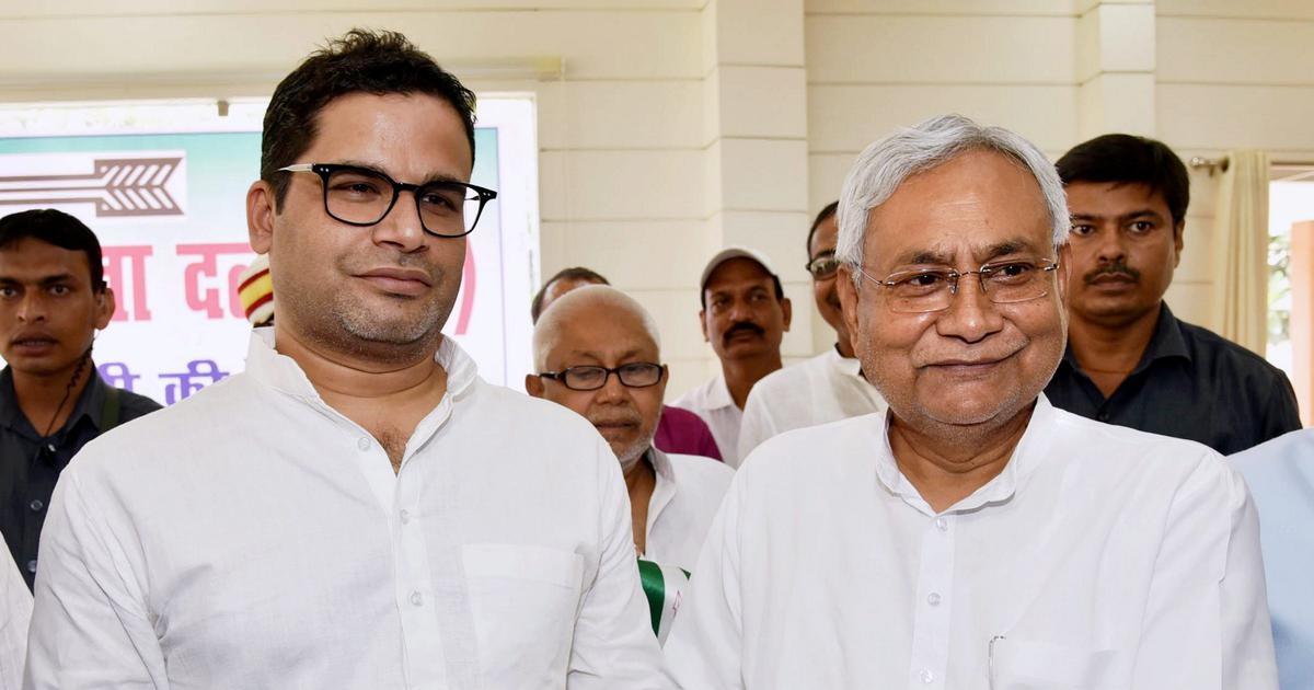 JD(U) expels Prashant Kishor and Pavan Varma after they questioned Nitish Kumar's stand on CAA