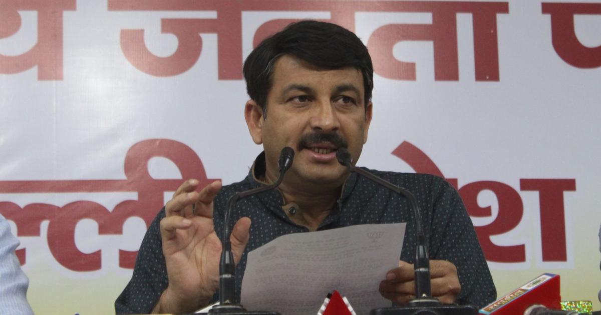 मोदी सरकार ने दिल्ली में प्रदूषण कम किया, अरविंद केजरीवाल झूठा श्रेय लूट रहे हैं : भाजपा