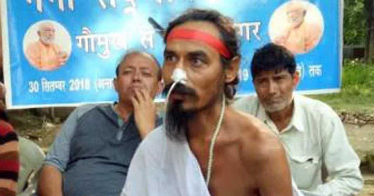 Uttarakhand: Ganga activist has gone missing from Dehradun hospital, say reports
