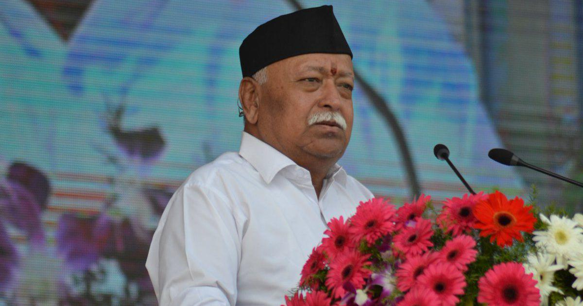 RSS clarifies Mohan Bhagwat's remarks on reservation, calls controversy around it needless