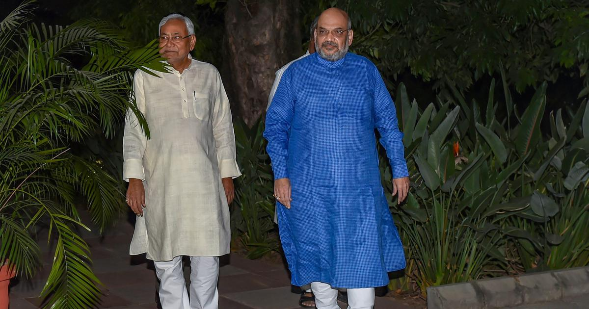 Bihar polls: All NDA partners will fight elections together, says BJP amid feud between JD(U), LJP