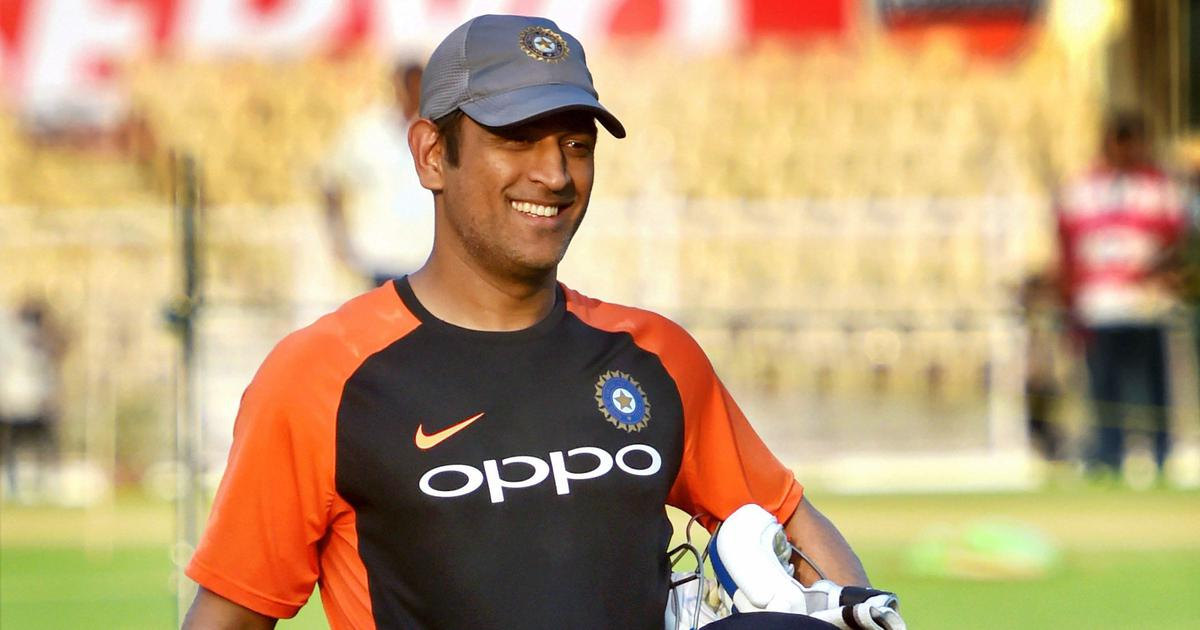 MS Dhoni to be rested for the final two ODIs against Australia