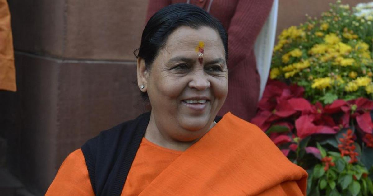 Coronavirus: Uma Bharti says she'll go to Ayodhya but not attend Ram temple event as a precaution