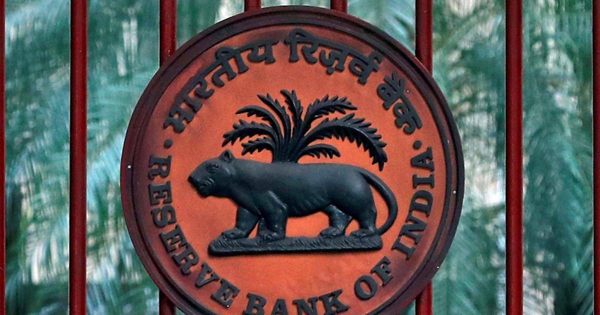 RBI 2019 Grade B Recruitment: Last day to apply today at rbi.org.in