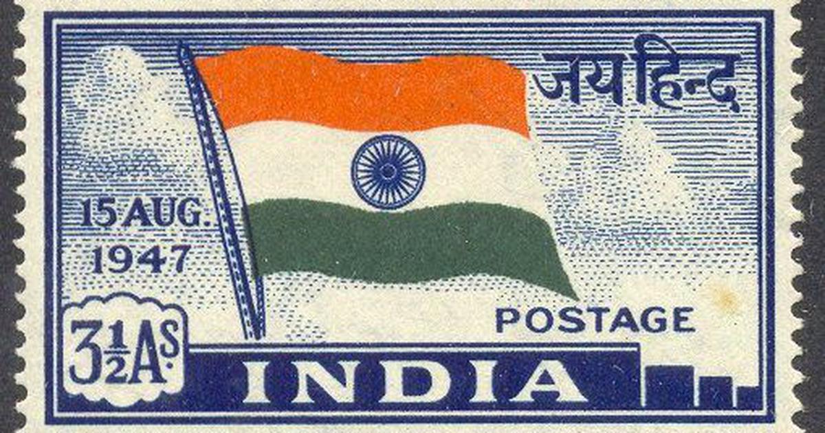 आजाद भारत का पहला डाक टिकट जारी होने के अलावा 21 नवम्बर के नाम और क्या दर्ज है?