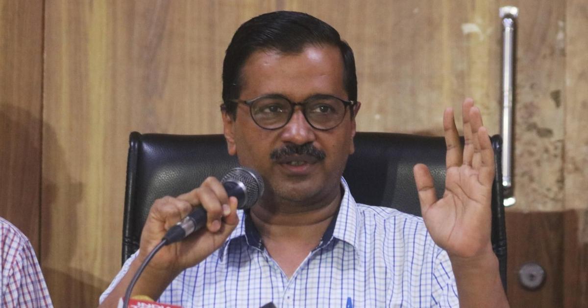 भाषण के दौरान लोगों ने अरविंद केजरीवाल की खिल्ली उड़ाई, नितिन गडकरी बचाव में आए