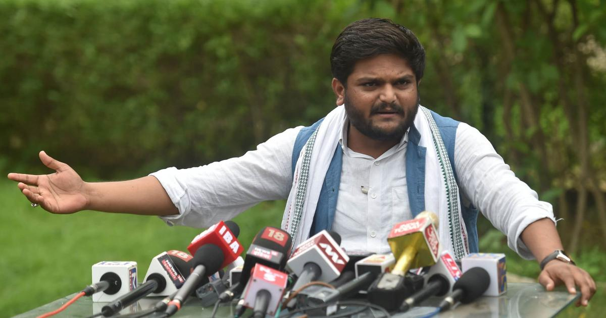 JNU protests: Congress leader Hardik Patel extends support, says there is a 'conspiracy to end JNU'