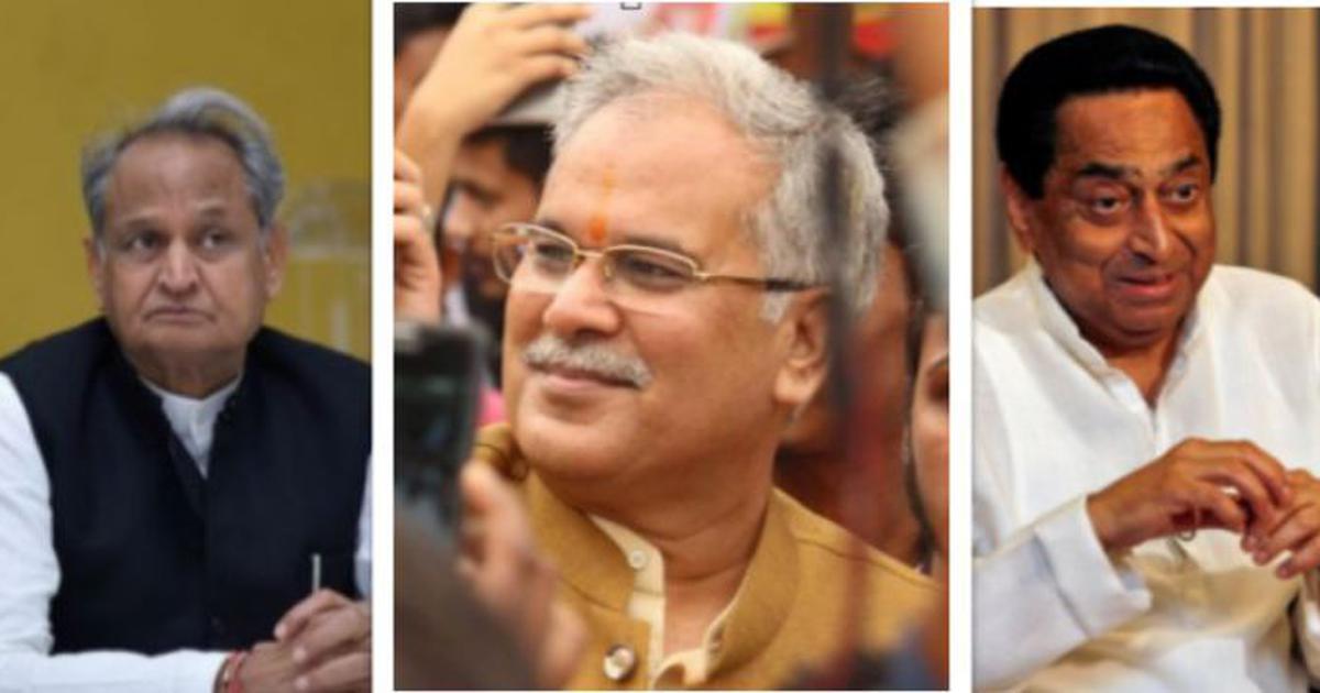 क्या हालिया राहत के बाद अब मध्य प्रदेश, राजस्थान और छत्तीसगढ़ कांग्रेस को झटका दे सकते हैं?