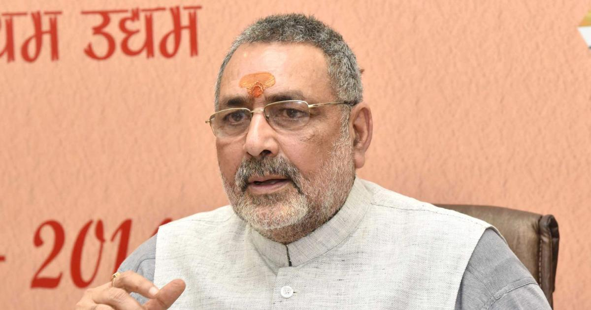 Lok Sabha polls: Election Commission condemns Giriraj Singh for remark against Muslims, warns him