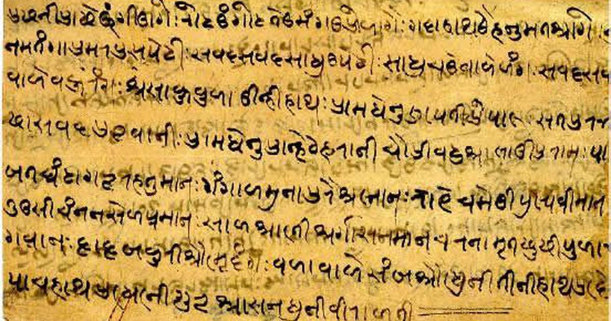 कभी हिंदी और उर्दू से ज़्यादा इस्तेमाल होने वाली कैथी खत्म कैसे हो गई?