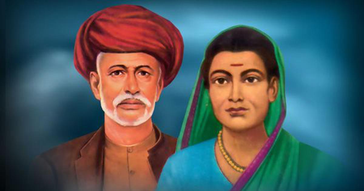 जोतिबा और सावित्रीबाई फुले का संघर्ष भारतीय समाज के समावेशी होने की भी कहानी है