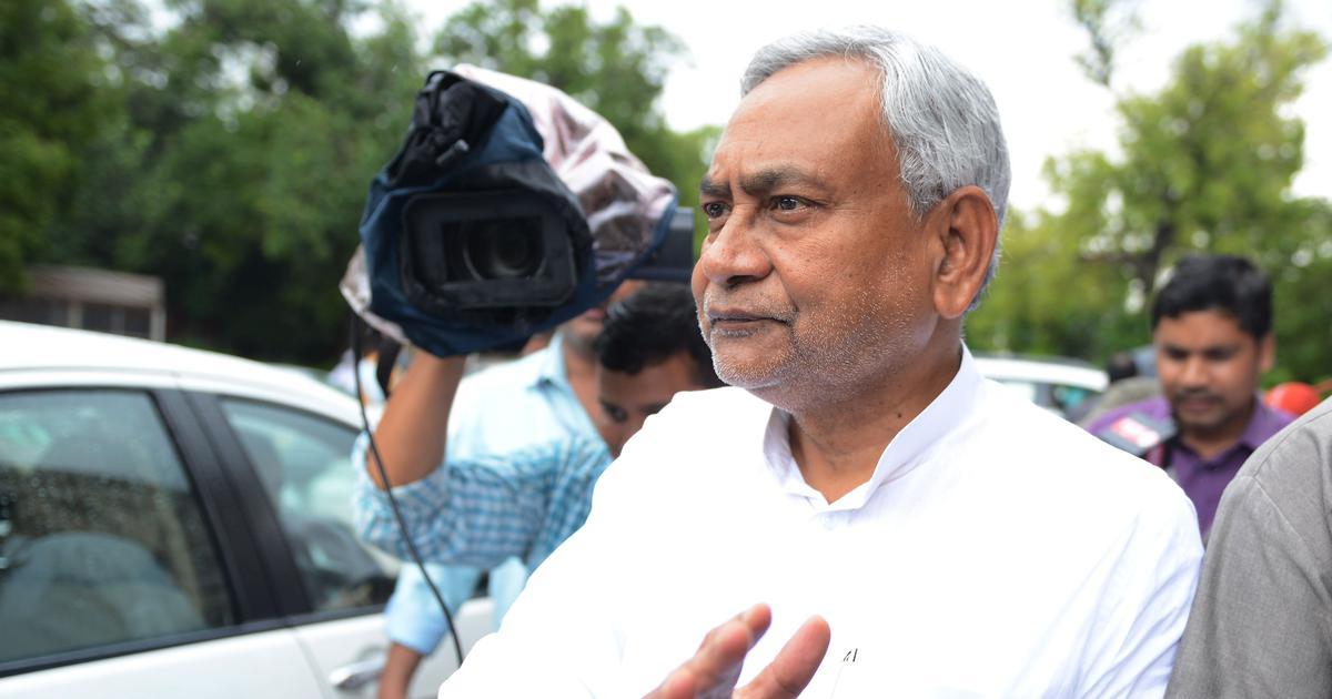 हमको क्या मतलब! महाराष्ट्र की सरगर्मियों पर नीतीश कुमार की इस प्रतिक्रिया सहित आज के बड़े बयान