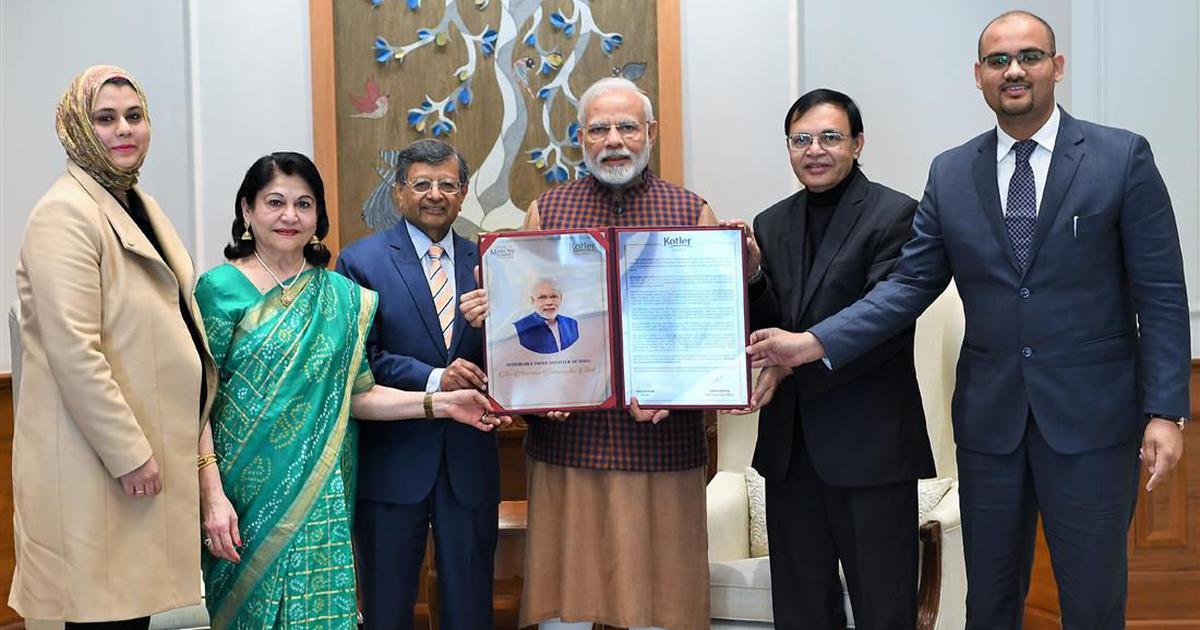 प्रधानमंत्री नरेंद्र मोदी फिलिप कोटलर पुरस्कार से सम्मानित