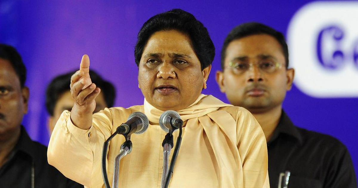 'Stop kite-flying': Mayawati asks BJP, media not to distort SC's observation on her statue expenses