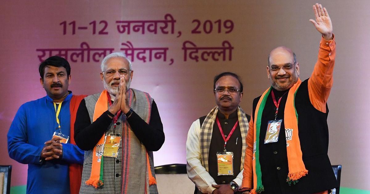 क्या भाजपा लोकसभा चुनाव के साथ महाराष्ट्र, हरियाणा और झारखंड में विधानसभा चुनाव करा सकती है?