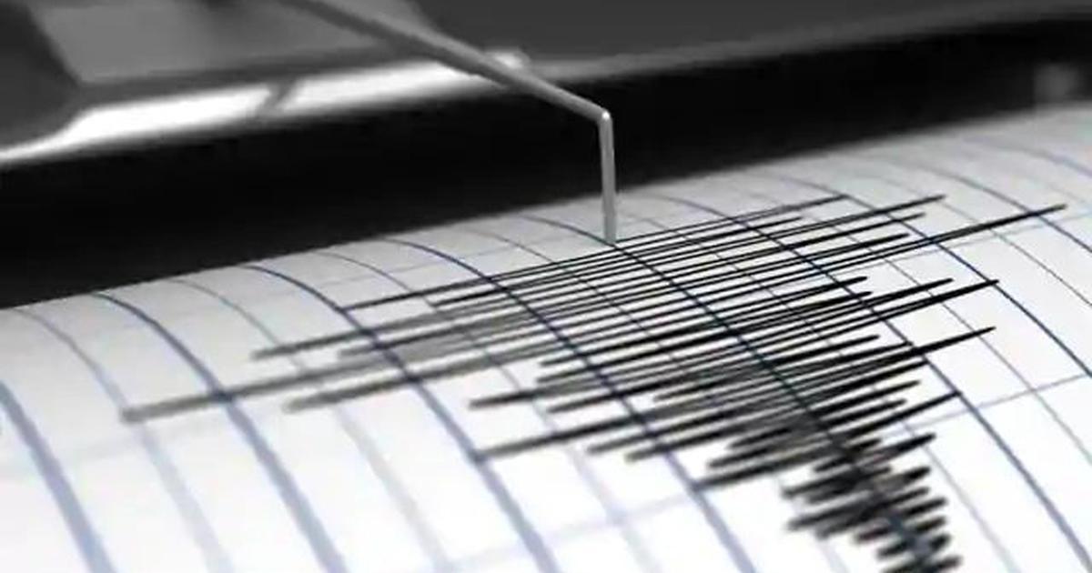 अंडमान-निकोबार द्वीप समूह में भूकंप के झटके