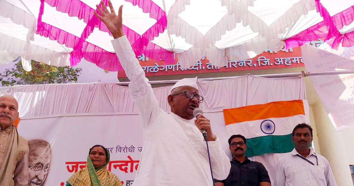 BJP used me to win 2014 Lok Sabha elections, says Anna Hazare during hunger strike