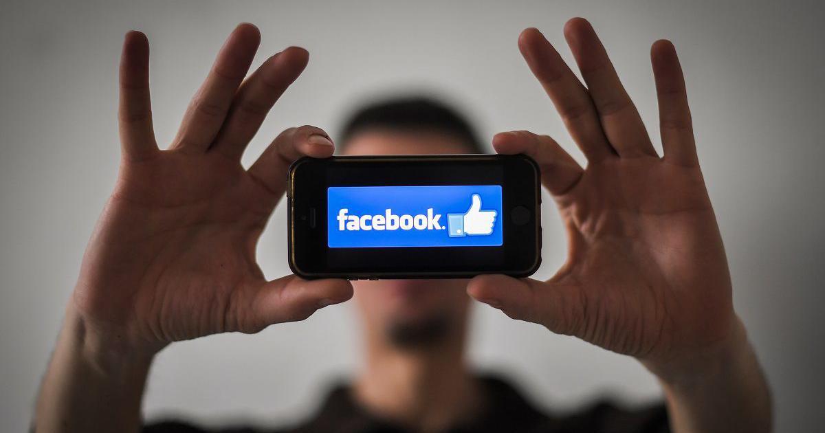 फेसबुक की शुरुआत होने सहित चार फरवरी के नाम और क्या-क्या दर्ज है?