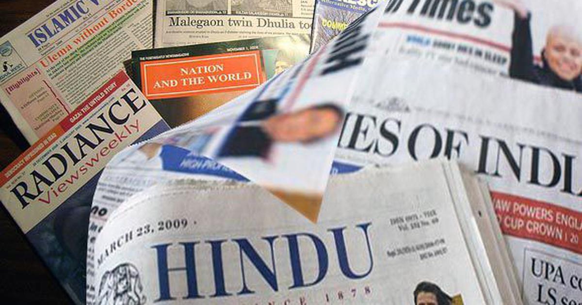 अंग्रेजी अखबारों की कठिन भाषा ने पाठकों को खबरों से दूर किया : अध्ययन