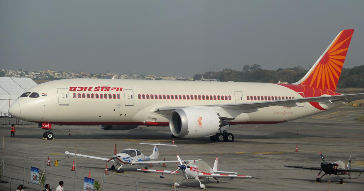 एयर इंडिया को बेचने के लिए टेंडर जारी किए जाने सहित आज के बड़े समाचार