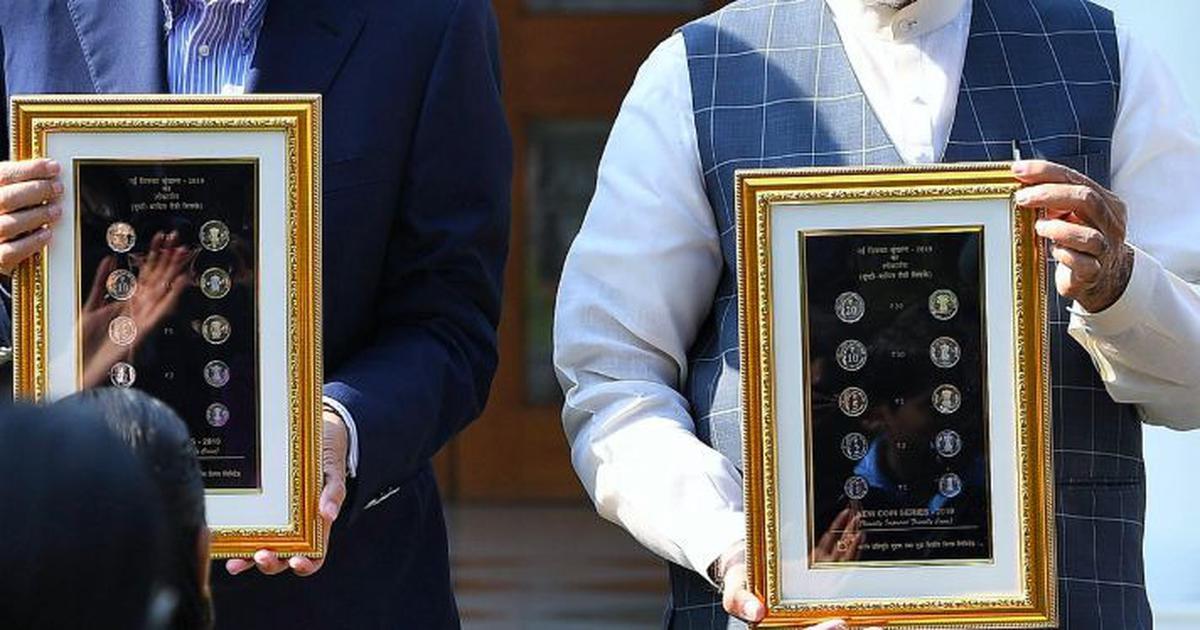 बजट 2019 : सरकार जल्दी ही 20 रुपये तक के नए सिक्के जारी करेगी