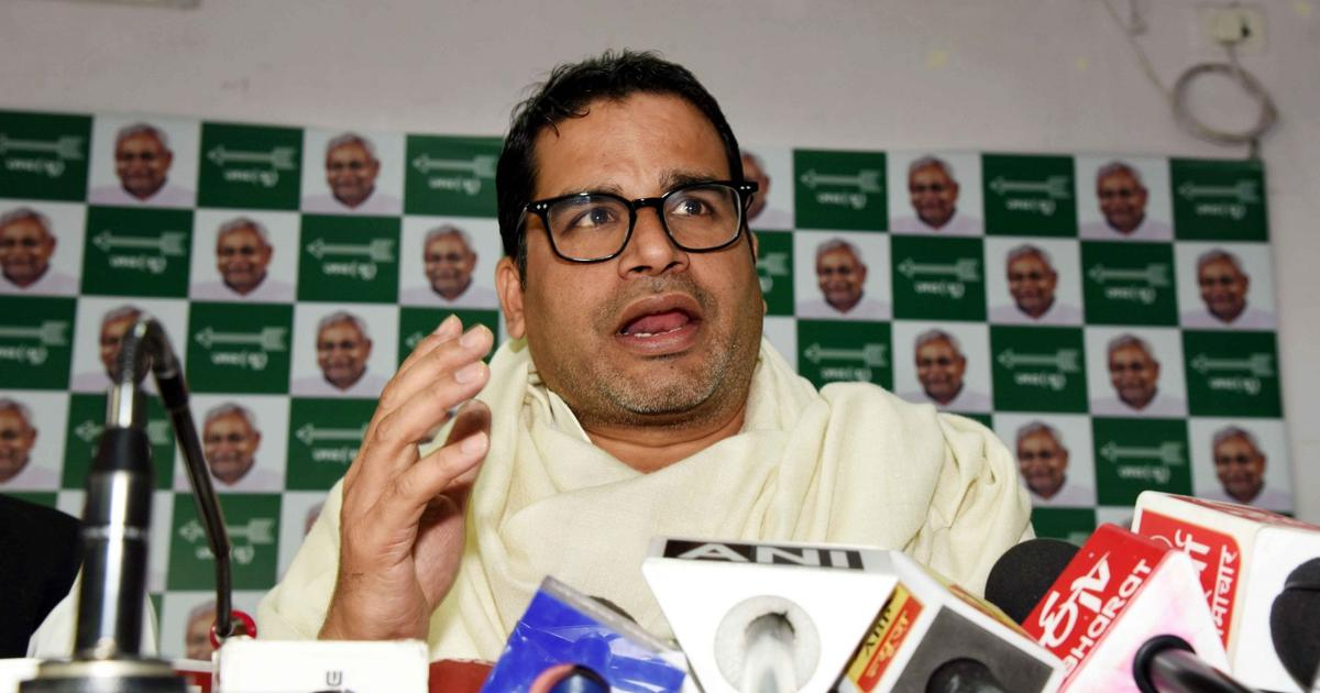 As Prashant Kishor's Clubhouse clips on Bengal polls go viral, he claims BJP is using selective bits