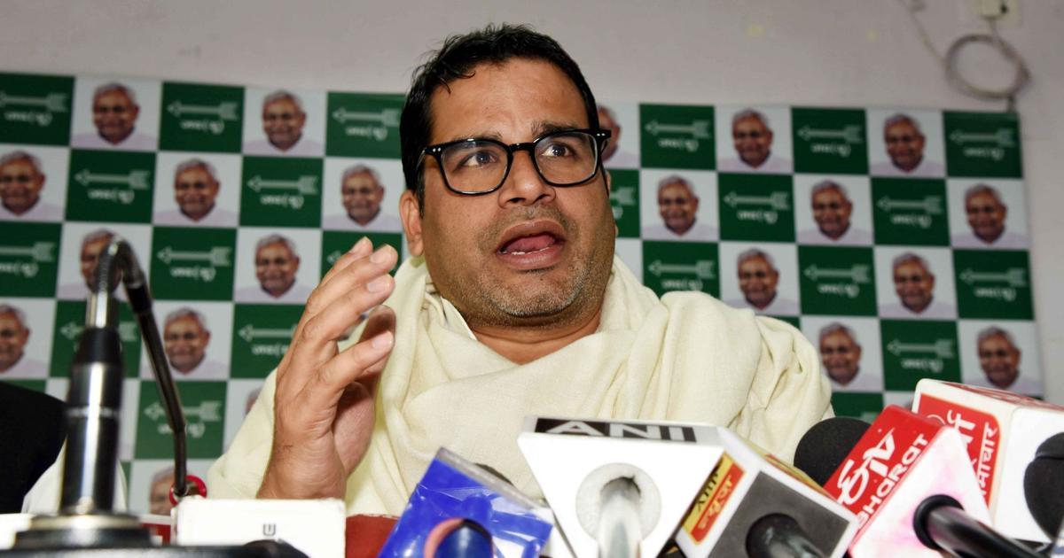 Prashant Kishor questions Nitish Kumar's alliance with BJP, says Bihar is still most backward state