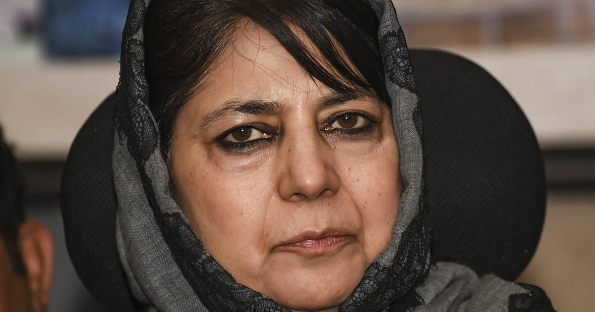 Mehbooba Mufti's PSA dossier alleges she was 'collaborating with separatists': The Hindu