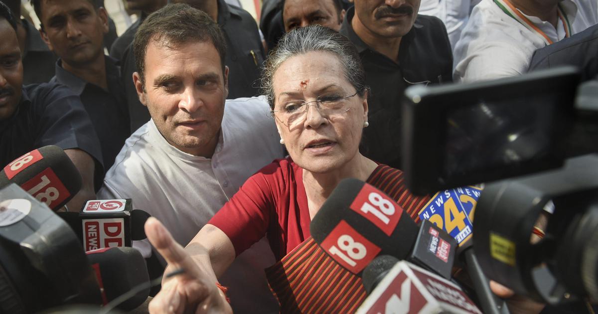 आर्थिक मंदी को लेकर कांग्रेस अगले महीने केंद्र सरकार के खिलाफ राष्ट्रव्यापी प्रदर्शन करेगी
