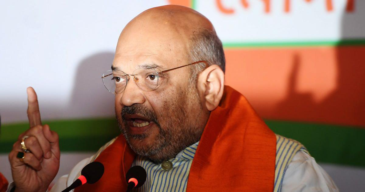 'If you have guts, arrest me': Amit Shah tells Mamata Banerjee after chanting 'Jai Shri Ram'
