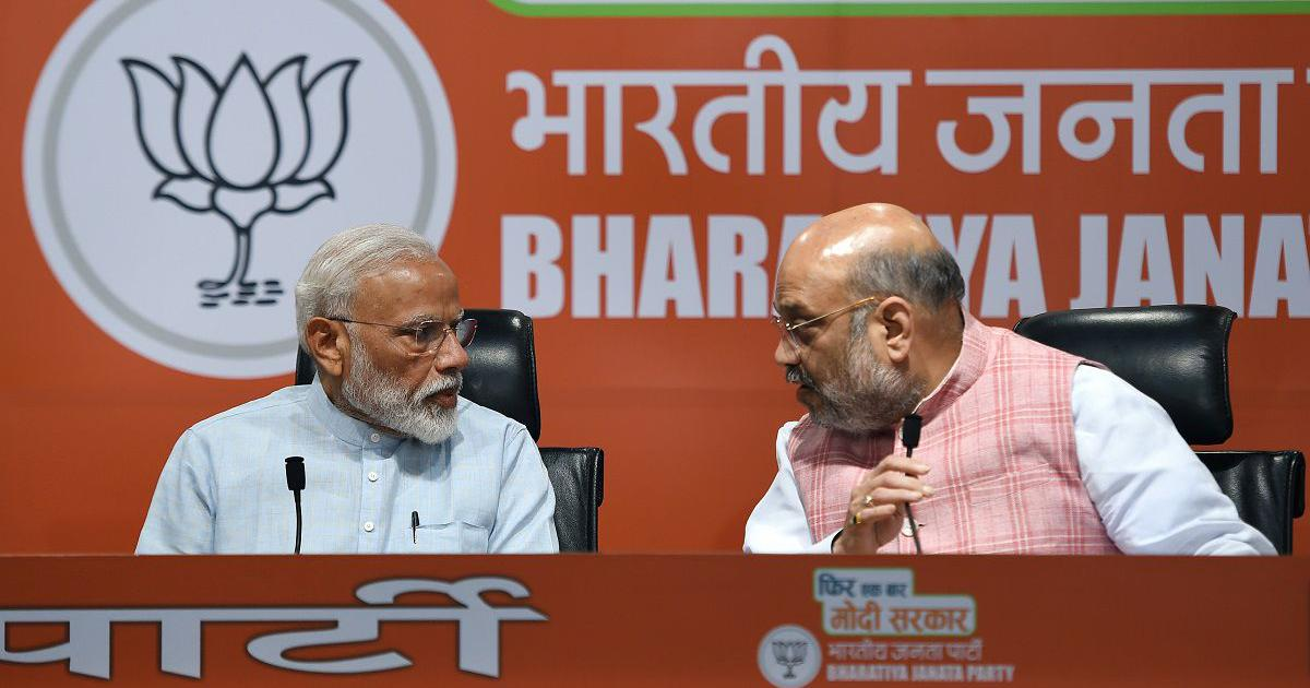 Modi, Shah have 'murdered democratic traditions' by withdrawing SPG cover to Gandhi family: Congress