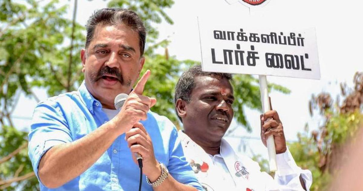Tamil Nadu polls: Kamal Haasan's MNM to contest 154 seats, forges alliance with two other parties