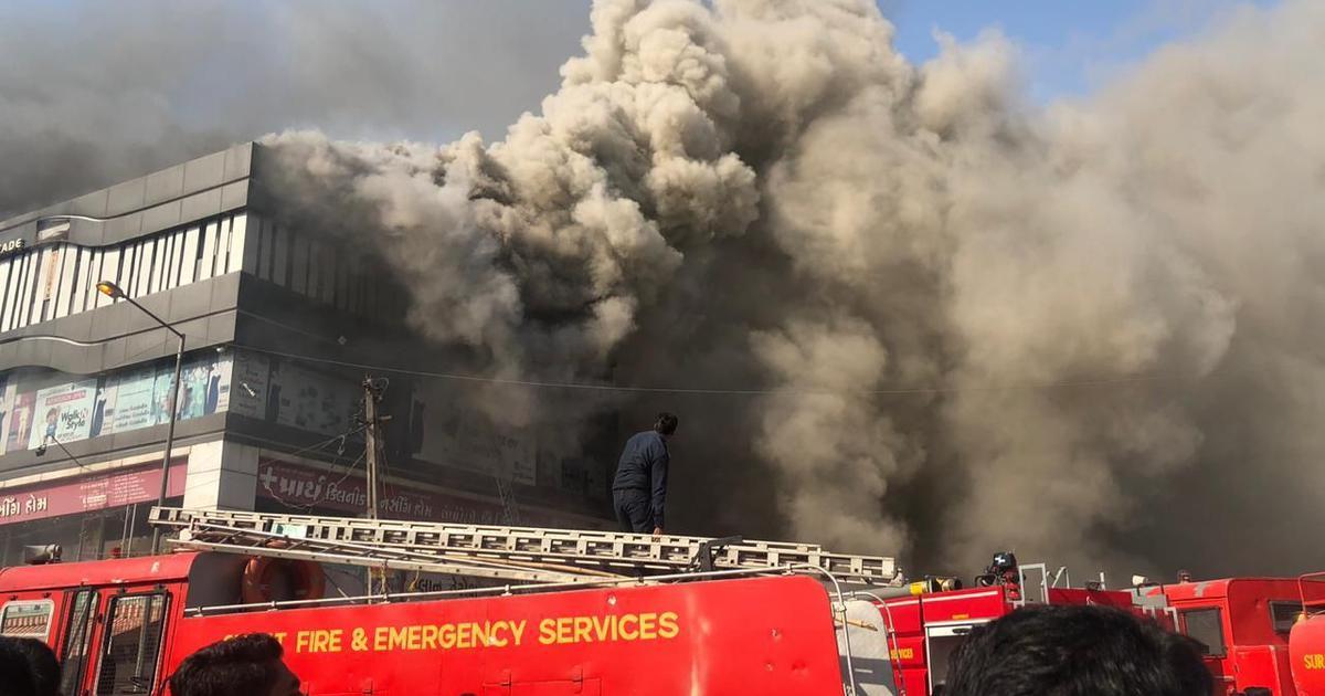 गुजरात : सूरत में कोचिंग सेंटर में आग लगने से 15 छात्रों की मौत