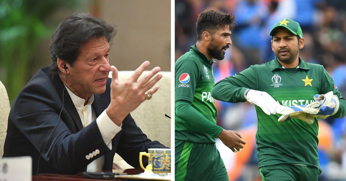 भारत-पाकिस्तान मैच : इमरान खान ने कहा था - पहले बल्लेबाजी करना
