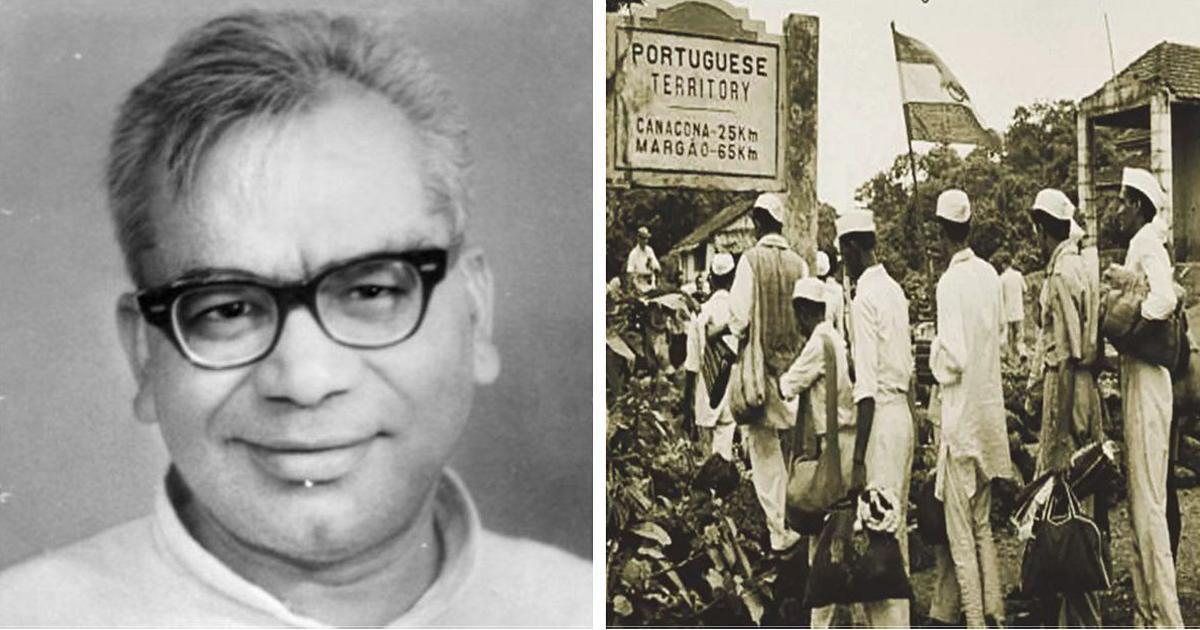 गोवा की आजादी के लिए सत्याग्रह आंदोलन शुरू किए जाने सहित 18 जून के नाम और क्या दर्ज है?
