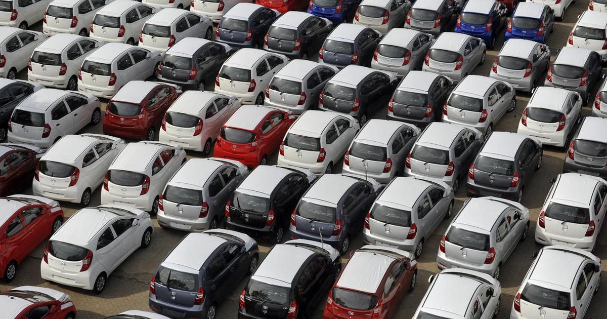 ऑटोमोबाइल : सितंबर में मारुति की 24 और अशोक लीलैंड की बिक्री 55 फीसदी गिरी