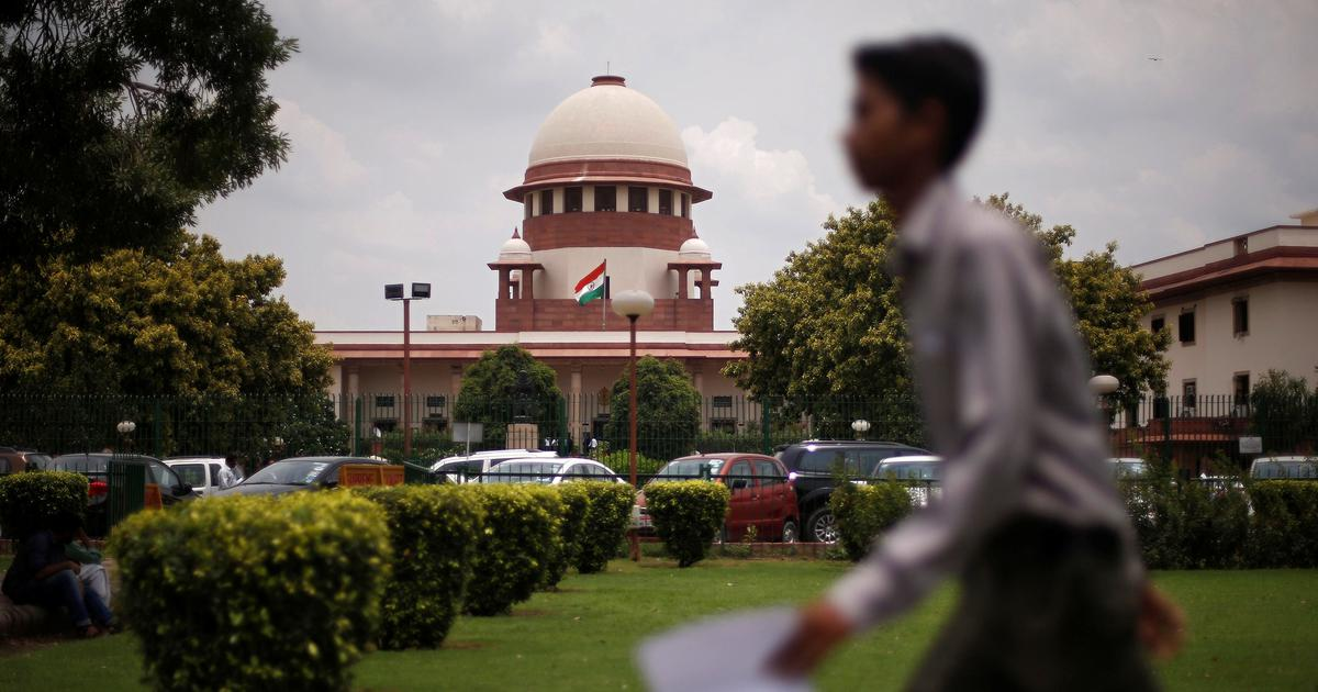 Why Chidambaram's petition against CBI custody was not listed in the Supreme Court on Monday