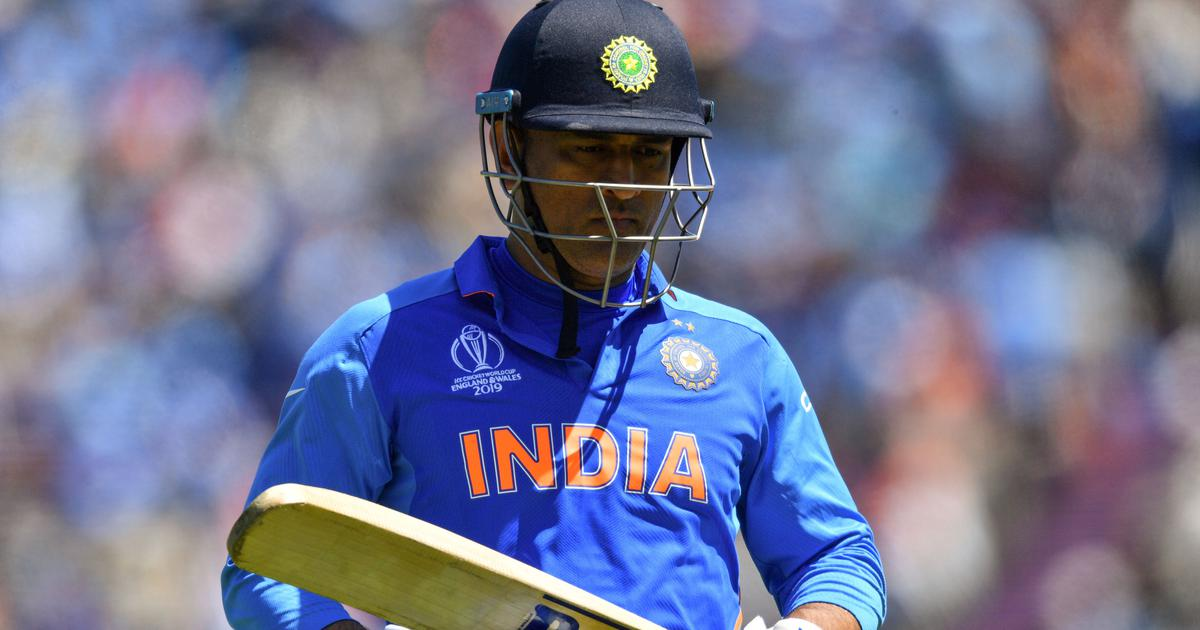 MS Dhoni's World Cup winning bat was auctioned for this whopping amount