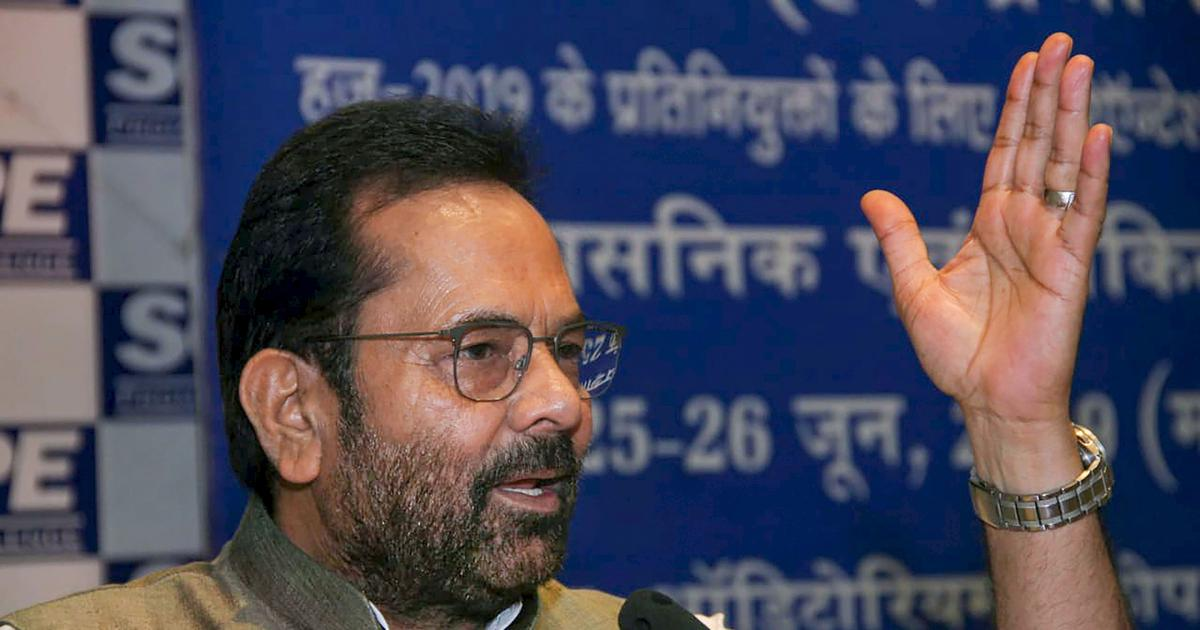 PM Modi is an 'icon of constitutional commitment to secularism', says minority affairs minister