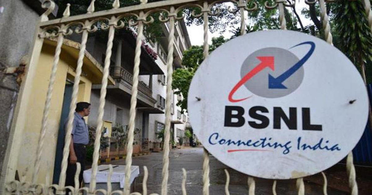 बीएसएनएल की संपत्तियां विशेष इकाई को स्थानांतरित करने की तैयारी शुरू