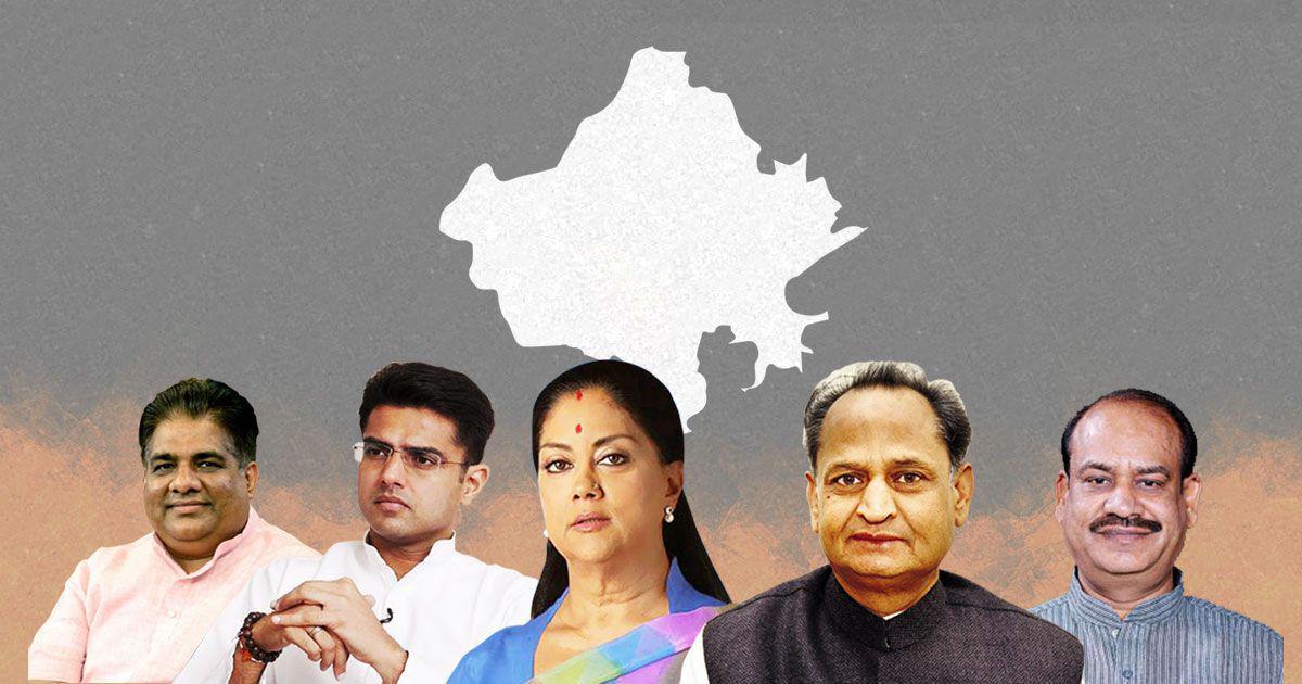 राष्ट्रीय राजनीति में कम वजनी समझे जाने वाले राजस्थान का केंद्र में कद अचानक कैसे बढ़ गया?