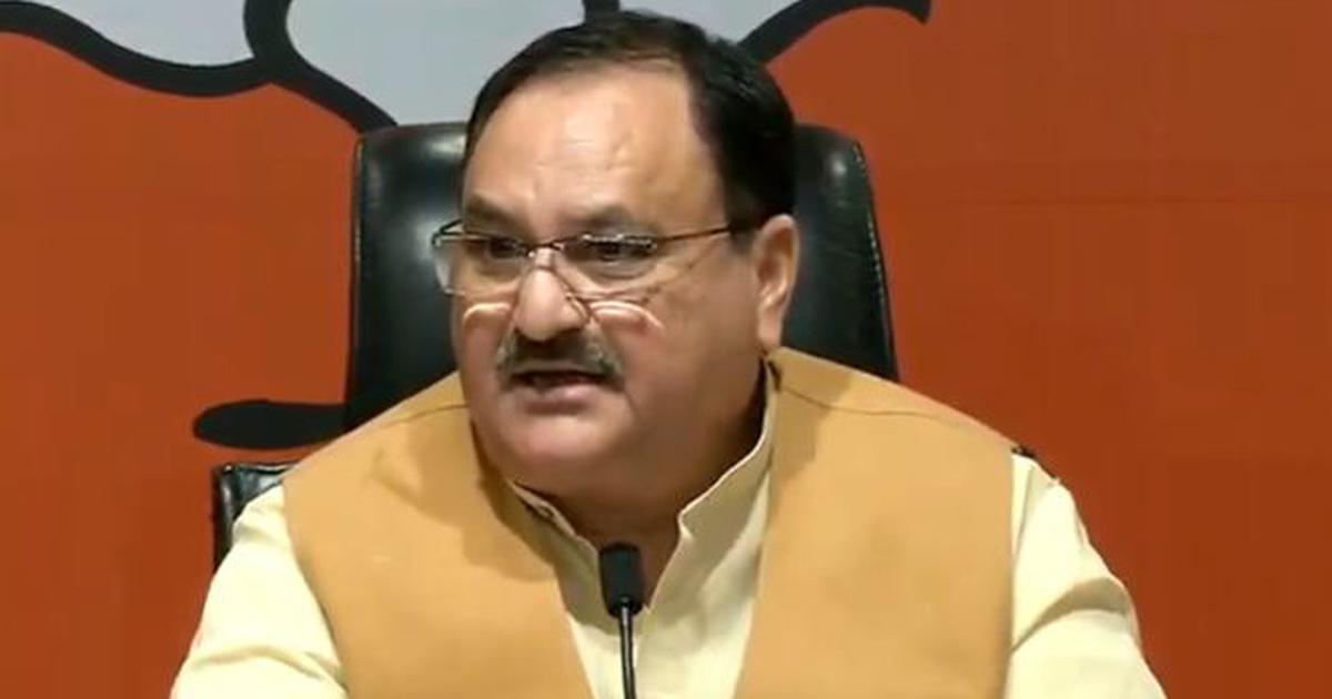 झारखंड विधानसभा चुनाव : भाजपा ने 52 उम्मीदवारों की पहली सूची जारी की