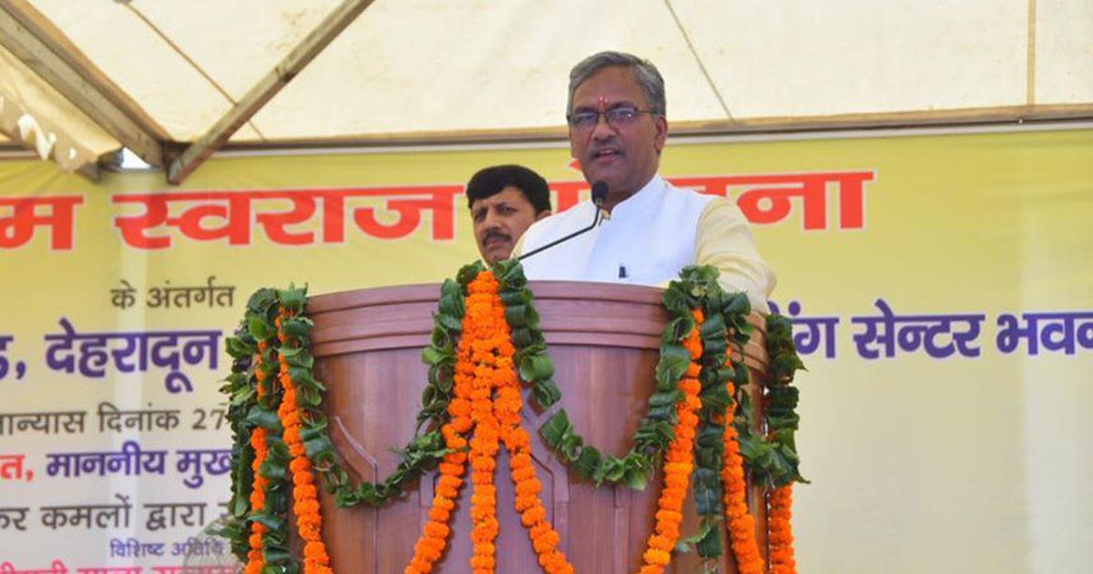 हमारी सरकार ने 80 हजार लोगों को रोजगार दिया : त्रिवेंद्र सिंह रावत