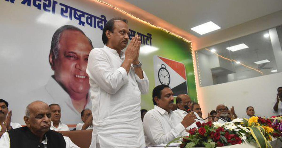 एनसीपी ने अजित पवार से विधायक दल के नेता का पद छीना