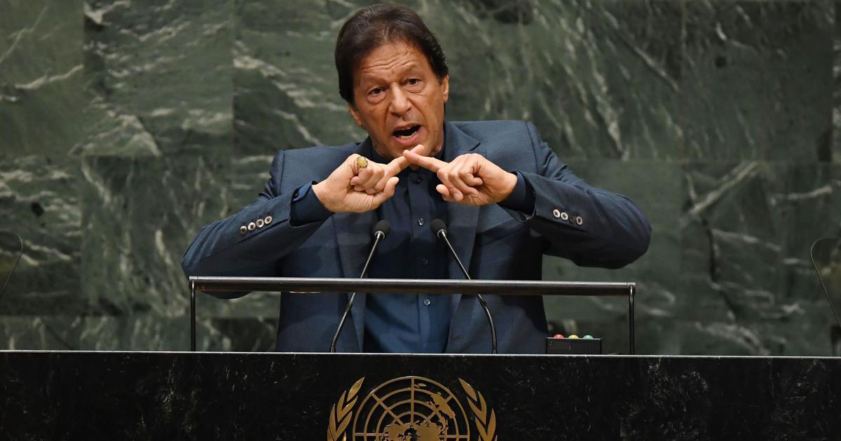 पाकिस्तान ने यूएन सुरक्षा परिषद् में भारत की स्थायी और अस्थायी सदस्यता का विरोध किया