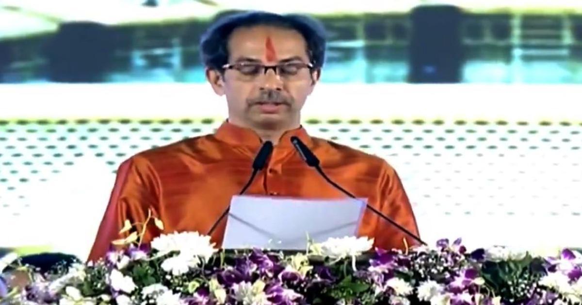 महाराष्ट्र : उद्धव ठाकरे ने मुख्यमंत्री पद की शपथ ली