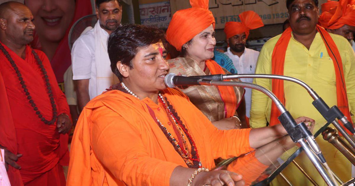मध्य प्रदेश : प्रज्ञा सिंह ठाकुर के खिलाफ देशद्रोह की शिकायत दर्ज