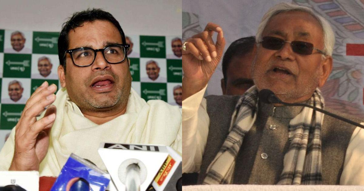 'Tired, politically-belittled leader': Prashant Kishor hits out at Nitish Kumar after swearing in