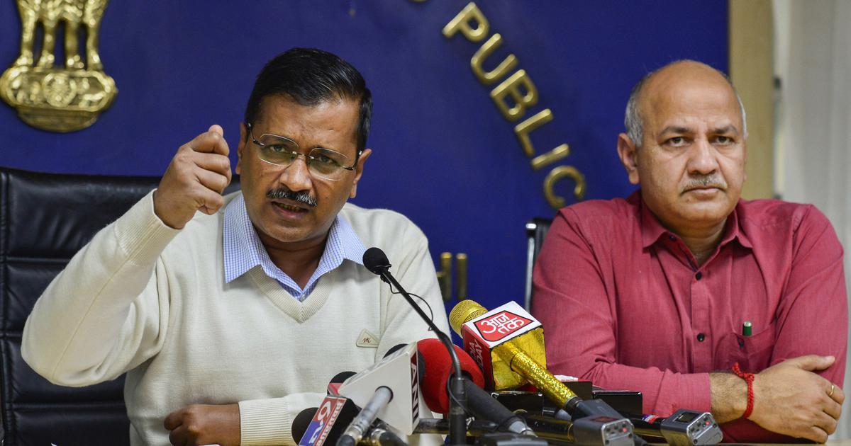 दिल्ली : 50 से ज्यादा लोगों के इकट्ठा हो़ने पर पाबंदी लगी, शाहीन बाग पर भी नियम लागू होगा